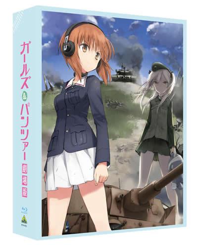 ガールズ&パンツァー 劇場版 Blu-ray パッケージ 01