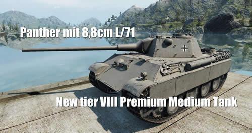 WoT Panther mit 8,8 cm L/71 ドイツ Tier8 課金中戦車