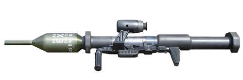 110mm個人携帯対戦車弾 パンツァーファウスト3