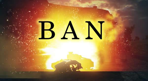 WoT 戦車 爆散 BAN