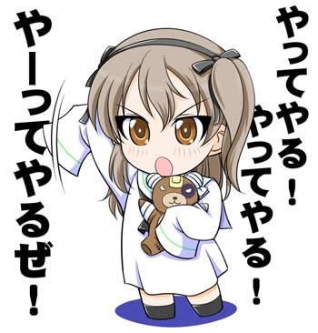 ガールズ&パンツァー 島田愛里寿 やーってやるぜ!