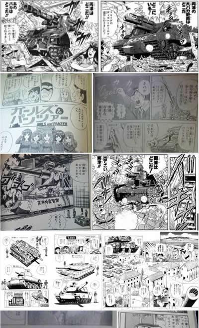 こち亀 戦車 検索結果 01