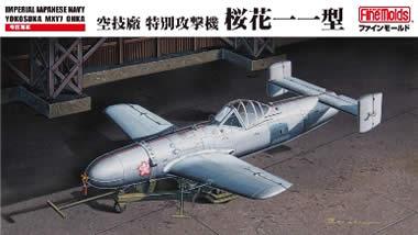 プラモ 特別攻撃機 桜花一一型