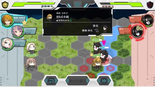 りっく☆じあ~す 戦闘画面 チュートリアル