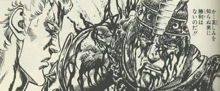 漫画 北斗の拳 ラオウ フドウ 悲しみを知らぬ男に勝利はないのだ