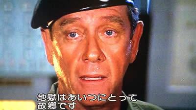 ランボー トラウトマン大佐