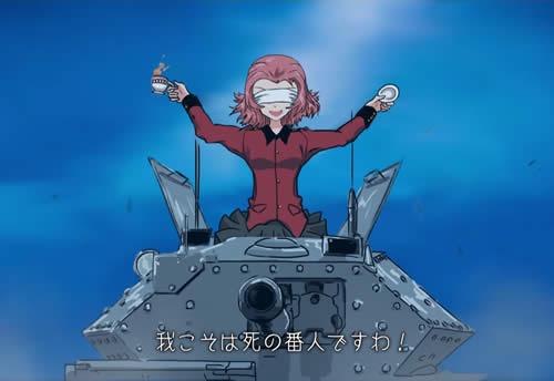 マッドマックス版 ローズヒップ クルセイダー巡航戦車