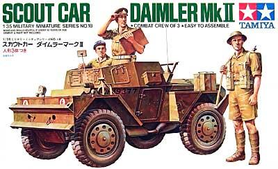 プラモ パッケージ SCOUT CAR DAIMLER MkⅡ