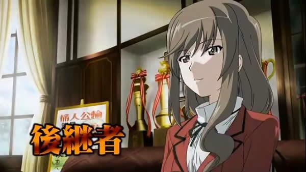 ガールズ&パンツァー 島田流 後継者