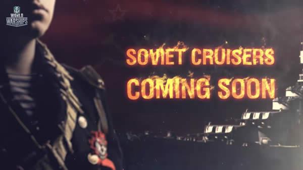 WoWS ソ連 巡洋艦ツリー COMING SOON