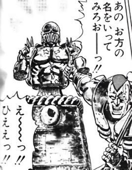 漫画 北斗の拳 ジャギ 銅像 あのお方の名をいってみろぉーっ!!