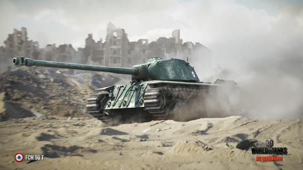 WoT フランス Tier8 課金重戦車 FCM 50 t