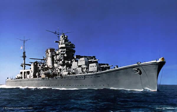 日本 巡洋艦 阿賀野