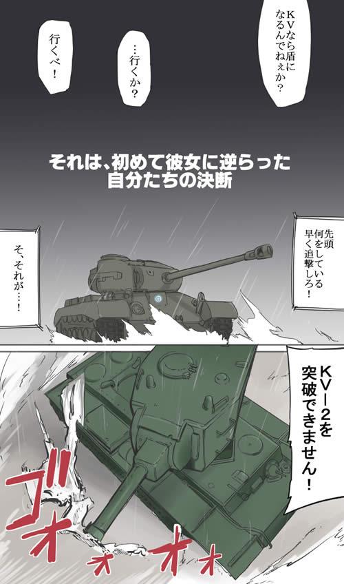 漫画 ニーナとアリーナ 05