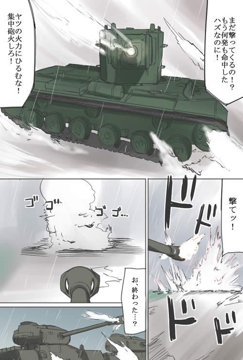 漫画 ニーナとアリーナ 07