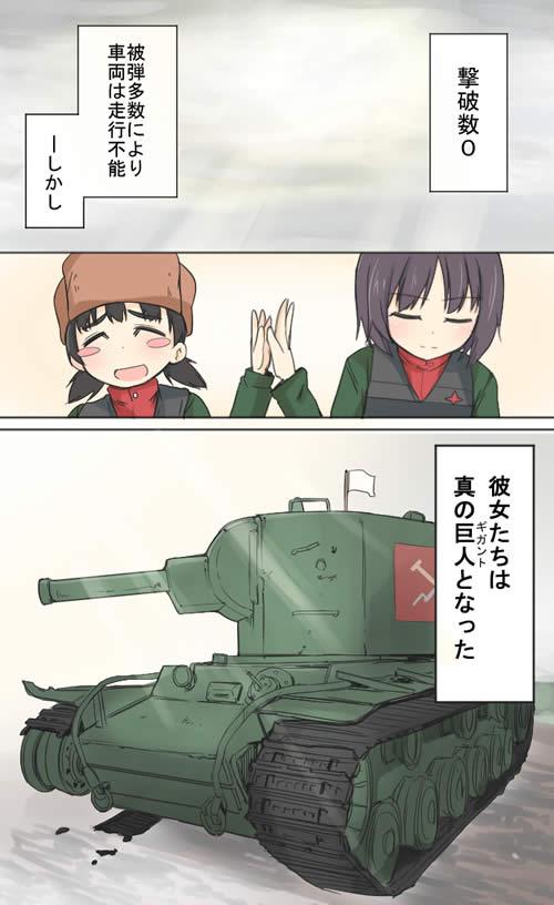 漫画 ニーナとアリーナ 09
