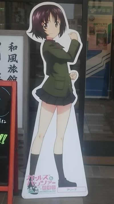 ガールズ&パンツァー プラウダ高校 アリーナ パネル 仮面ライダーポーズ