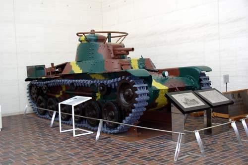 遊就館 九七式中戦車(チハ)