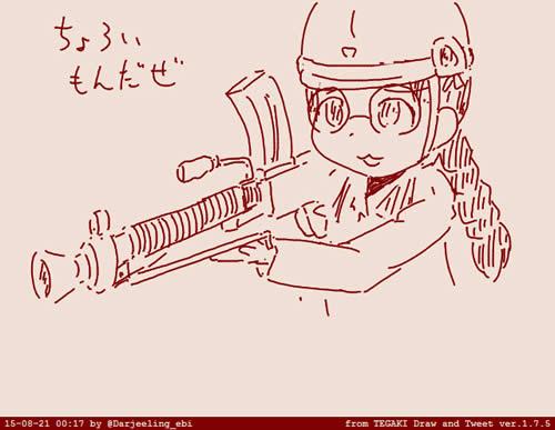 ガールズ&パンツァー 福田 狙撃 ちょろいもんだぜ