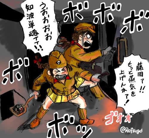 ガールズ&パンツァー 知波単学園 鉄道部