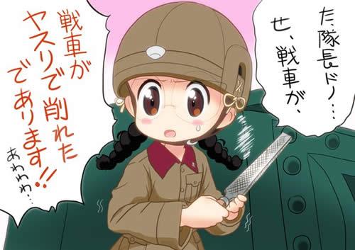 ガールズ&パンツァー 知波単学園 福田 戦車がヤスリで削れたであります!!