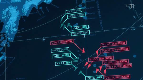 はいふり ハイスクール・フリート  第3話 各艦の配置