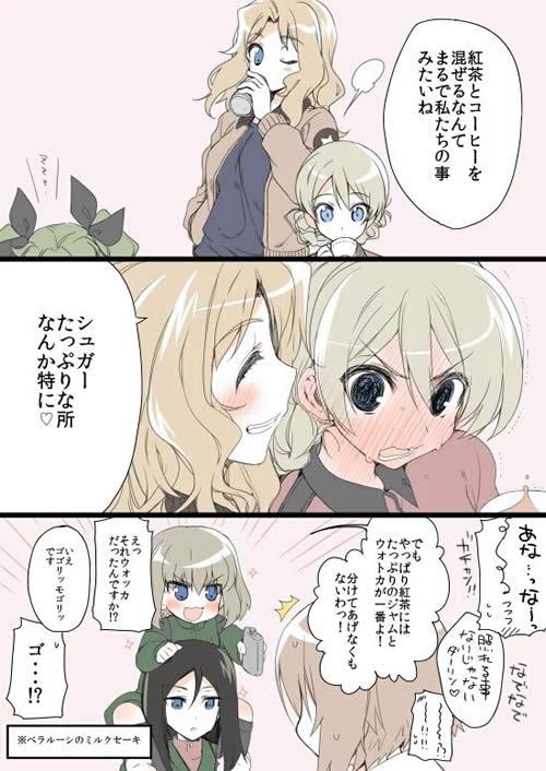 ガールズ&パンツァー 漫画 ケイ ダージリン ケイダジ 03