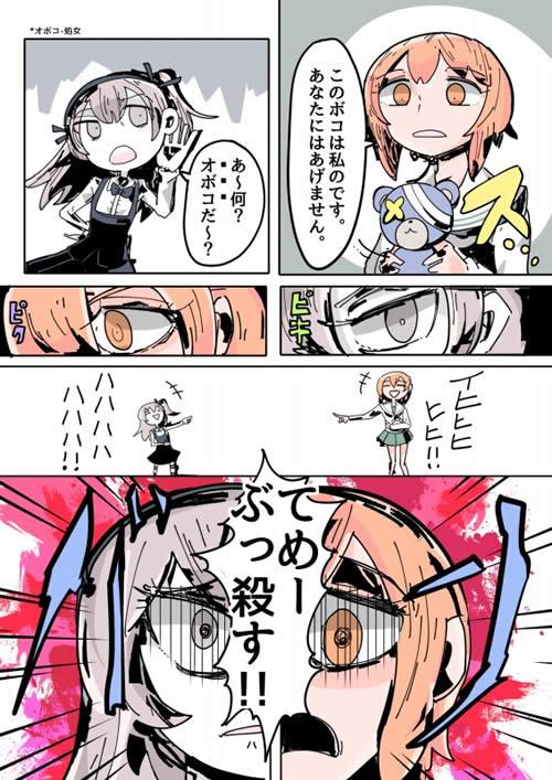 ガールズ&パンツァー 漫画 西住みほ 島田愛里寿 抗争