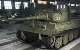 WoT 日虎 Heavy Tank No.VI 日本 Tier6 課金重戦車Heavy Tank No.VI 日本 Tier6 課金重戦車 サムネイル