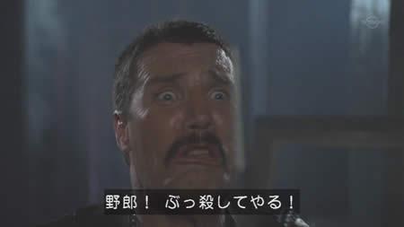 映画 コマンドー 野郎!ぶっ殺してやる!