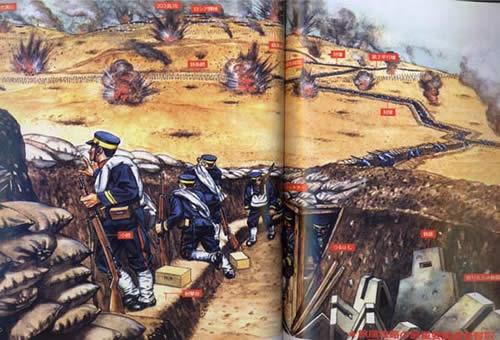 203高地の戦い イラスト