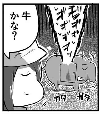 ガールズ&パンツァー 漫画 継続高校 ファラリスの雄牛 02