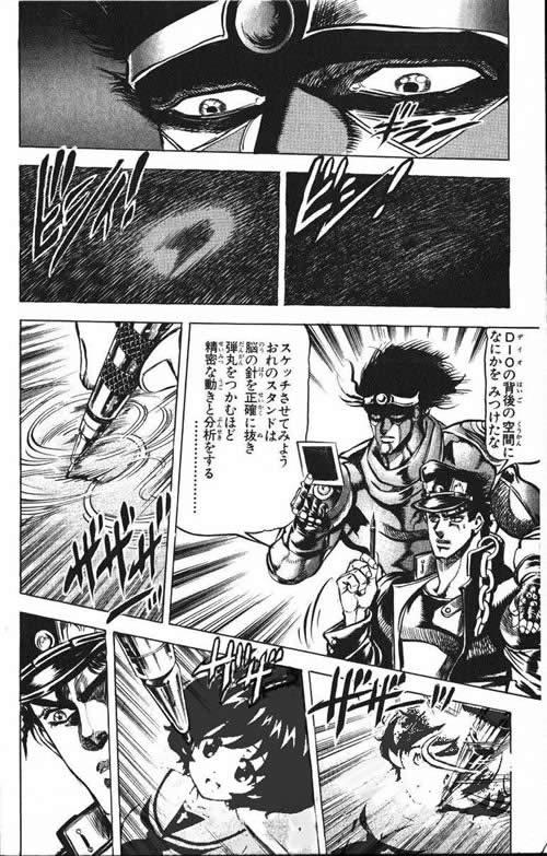ジョジョと奇妙なガルパンおじさん 01