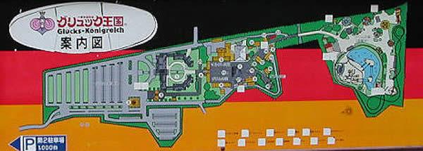 ガルパン劇場版 舞台 廃園したドイツ風遊園地のグリュック王国 3
