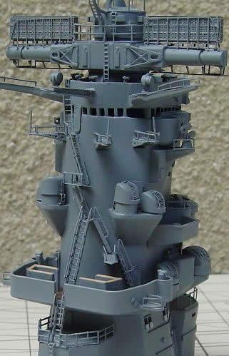 プラモデル 戦艦 大和 艦橋