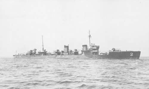 大日本帝国海軍 駆逐艦 矢風 標的艦