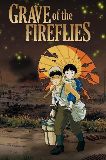 火垂るの墓 GRAVE of the FIREFLIES