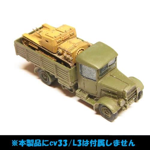 1/144 フィアット SPA-38R CV33 レジンキット
