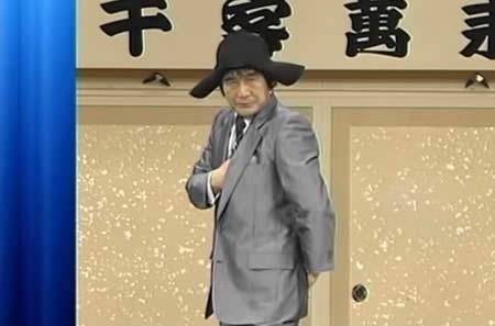 早野凡平 ホンジャマカの帽子 ナポレオン