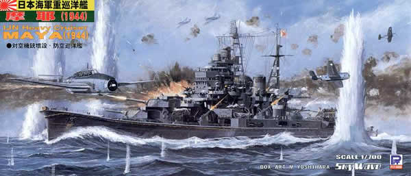 防空巡洋艦 摩耶 プラモデルパッケージ