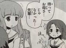 ガールズ&パンツァー 漫画 武部沙織 お母さん 澤梓