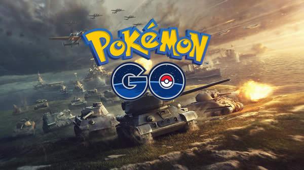 ポケモンGO WoT 戦車 始まったゲーム Pokemon GO