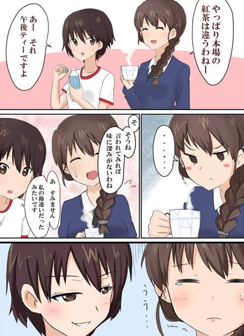 ガールズ&パンツァー 漫画 磯辺典子 ルクリリ 騙された 紅茶