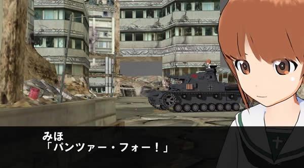 ガールズ&パンツァー スーパーロボット大戦風 MMD 西住みほ 四号戦車