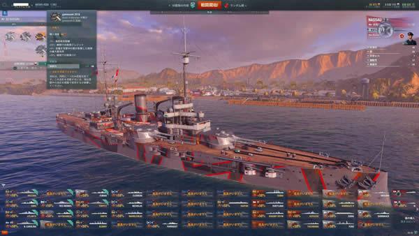 WoWS ナッサウ ドイツ Tier3 戦艦 迷彩