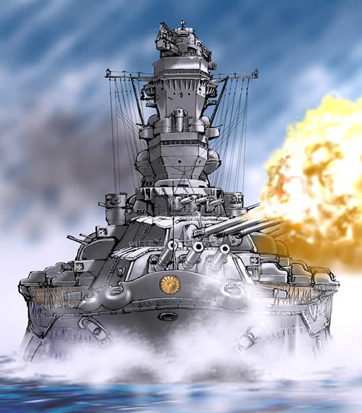 イラスト 戦艦 大和 砲撃