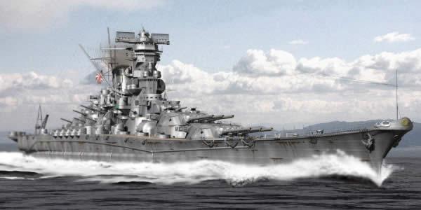 大日本帝国海軍 大和 イラスト