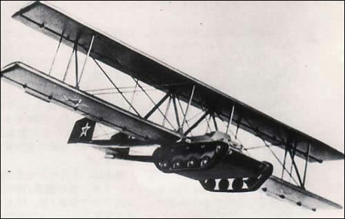 アントノフA-40 ソ連