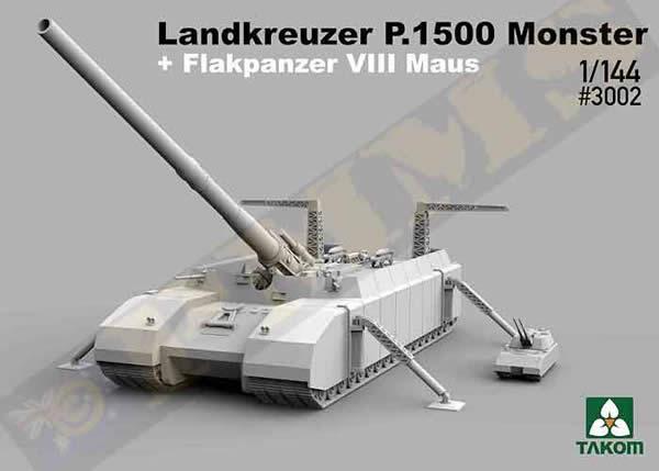 陸上戦艦 P1500 プラモデル