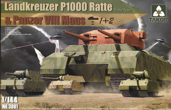 戦車 プラモ P1000 Ratte ラーテ パッケージ